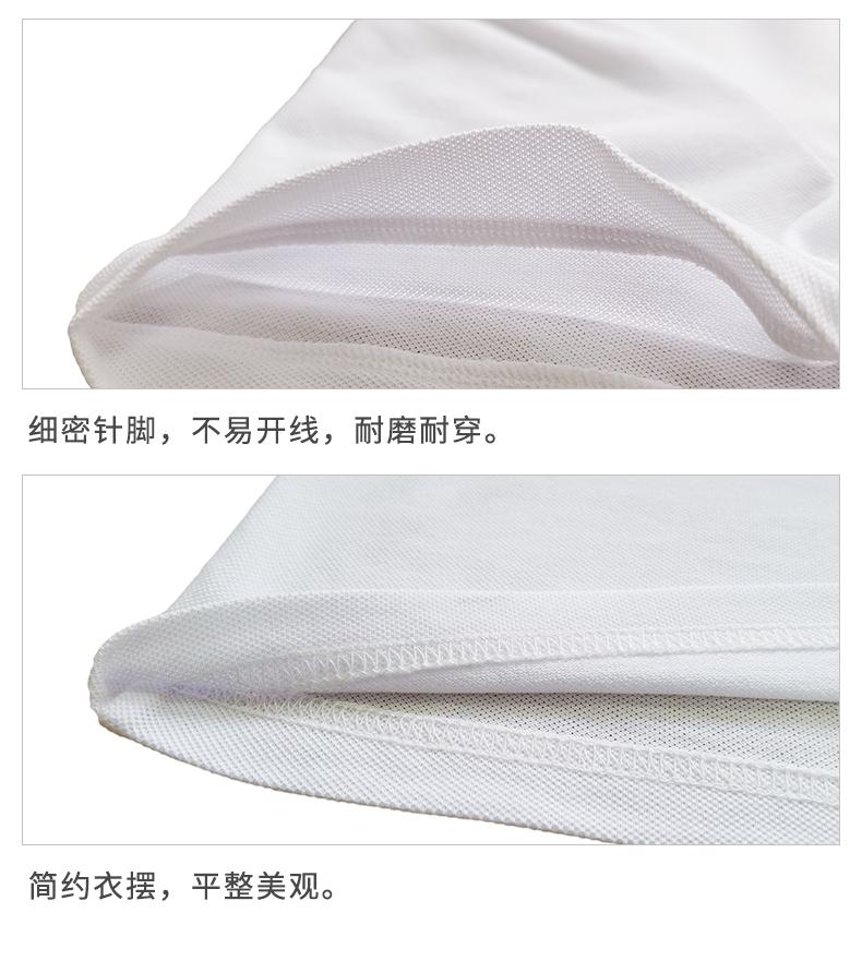 地球科学家 2020新款 棉涤面料 男女针织透气Polo衫 图9