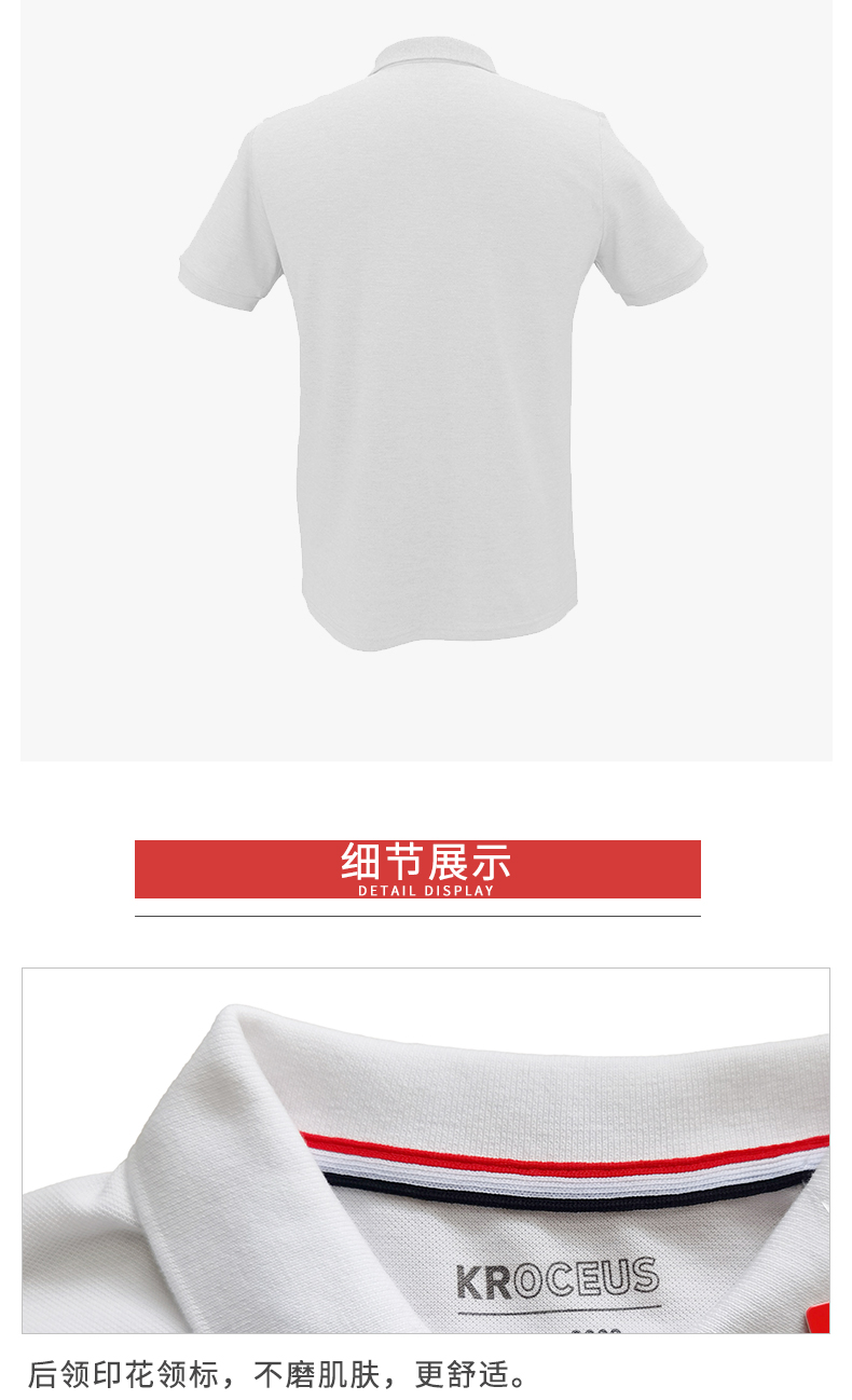 地球科学家 2020新款 棉涤面料 男女针织透气Polo衫 图8
