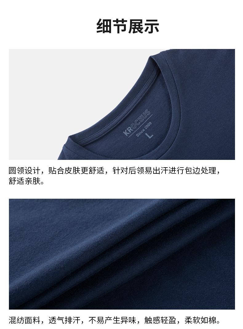 地球科学家 棉涤混纺 男吸湿透气T恤 图6