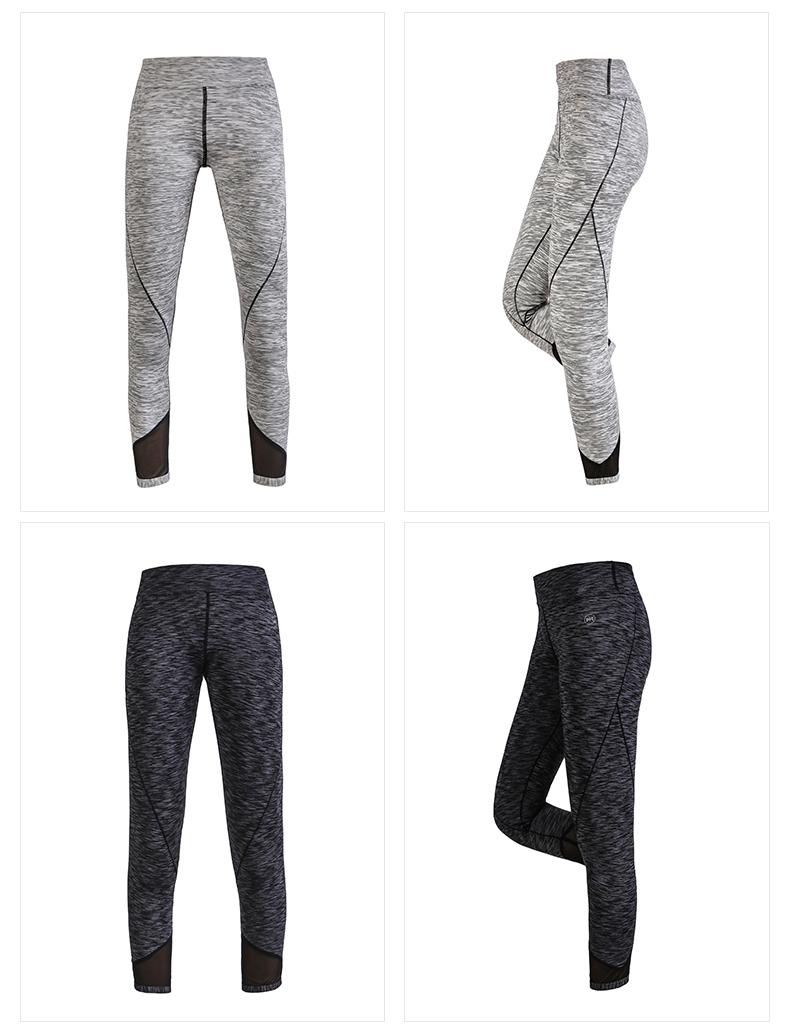 地球科学家 女运动内衣套装  运动内衣+提臀紧身速干健身裤 图8
