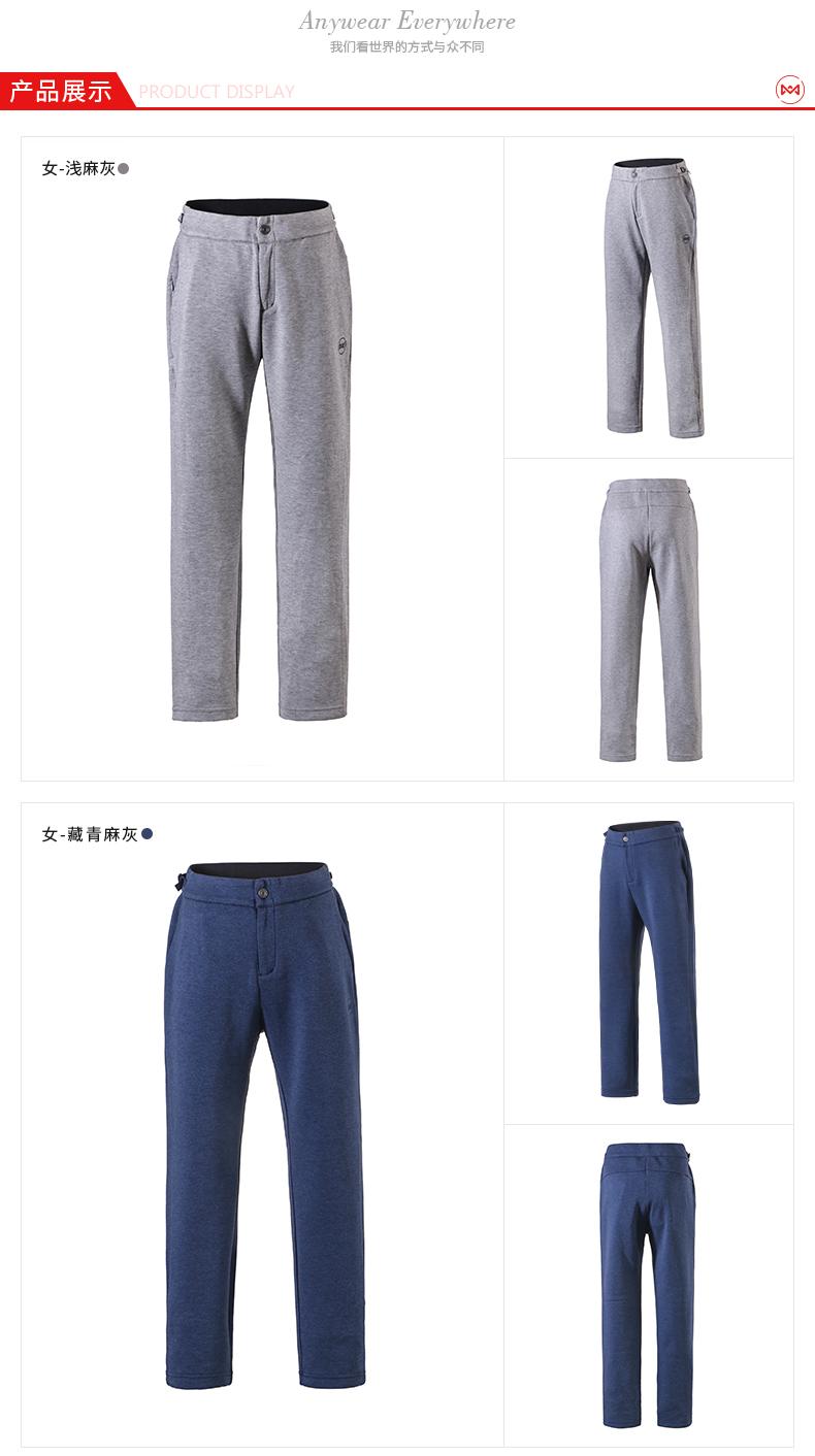地球科学家 空气层面料 男女棉感透气休闲裤 图3