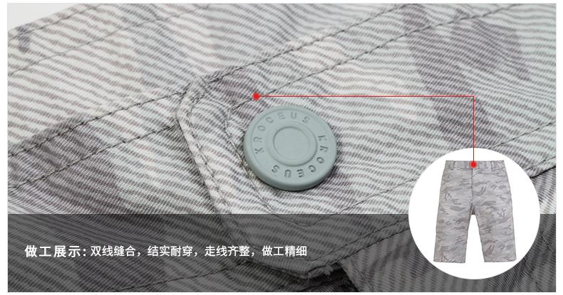 地球科学家 特氟龙防水防油防污 男透湿弹力短裤 图7