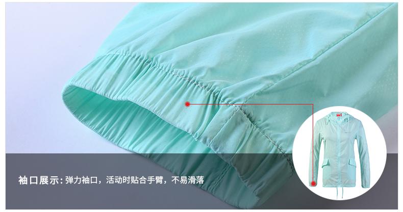 地球科学家 女 轻薄透气 防风防晒防泼水 皮肤风衣 图8