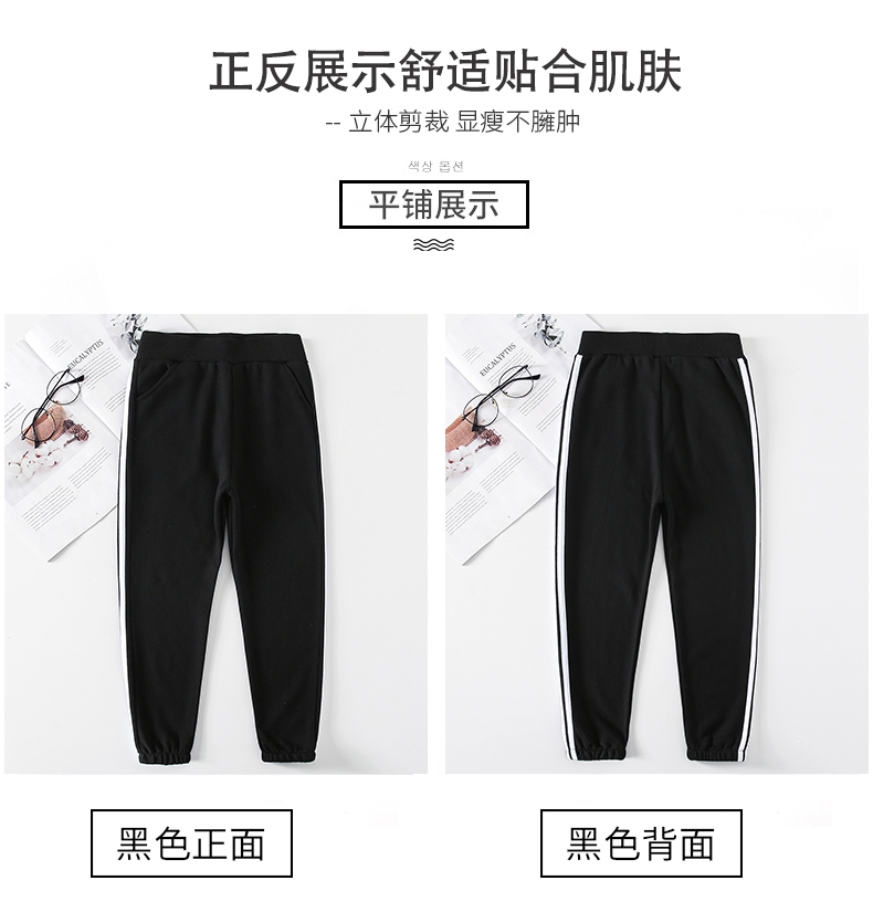 Family Matching Clothes Pants Mother and Daughter Trousers 2019 new spring autumn Elastic Sweatpants Pants father son outfits 10