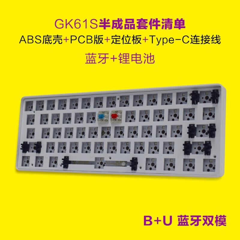GH60 KIT RGB hot plug gk61 XD60 DIY Mechanical Keyboard custom