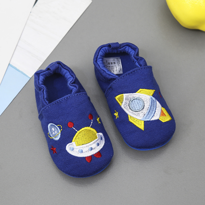 ROYAL BLUE FLYING SAUCER RUBBER SOLE SHOES