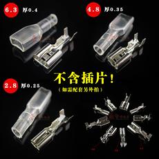 Терминал Kang Zhe 6.3/4.8/2.8 50