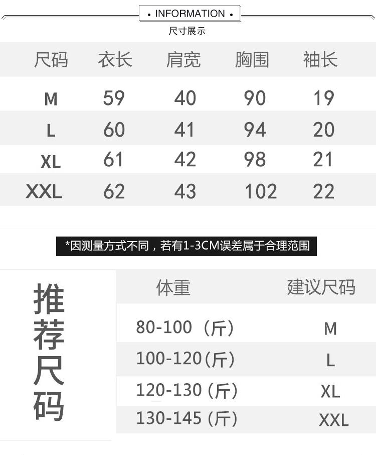 中國代購|中國批發-ibuy99|2020年新款夏装字母印花白色纯棉短袖T恤女装百搭体恤女上衣ins潮