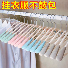 Traceless clothes hanger, women's clothes hanging, antiskid clothes hanging, clothes hanging, hanger, household hook, clothes drying, clothes hanging, shelf, dormitory, student
