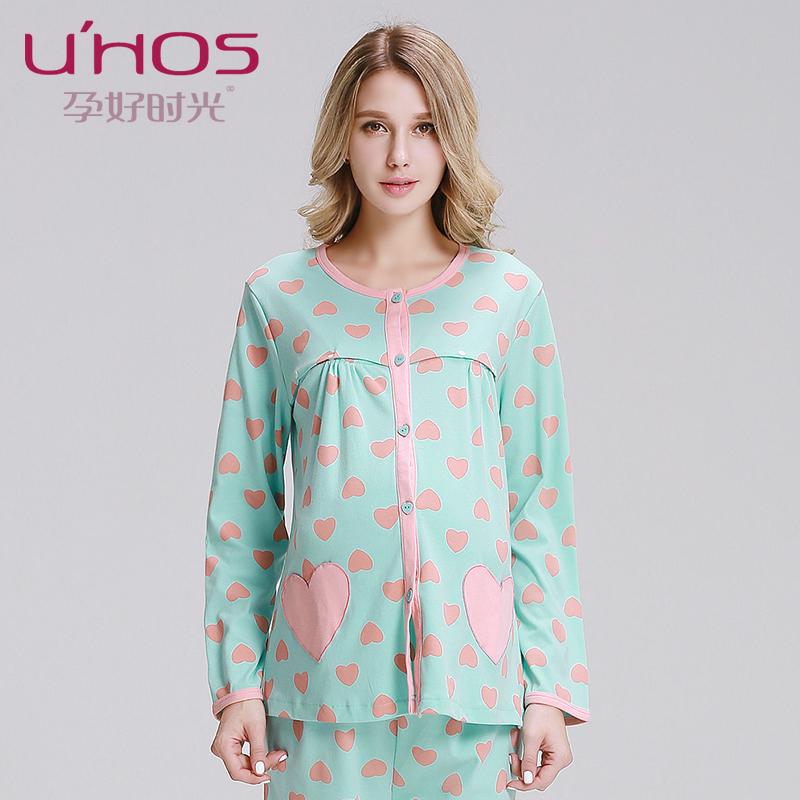 月子服夏天家居服产后喂奶衣纯棉产妇哺乳期春秋薄款夏季孕妇睡衣