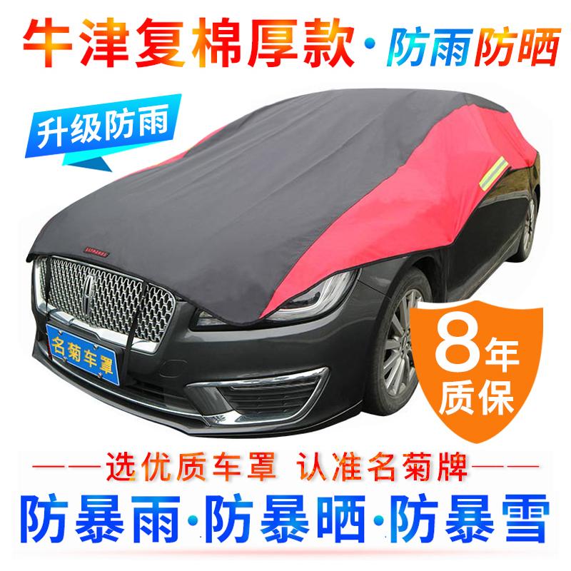 汽车防晒隔热遮阳挡夏季防雨牛津布加厚车衣半罩容易清洗四季通用