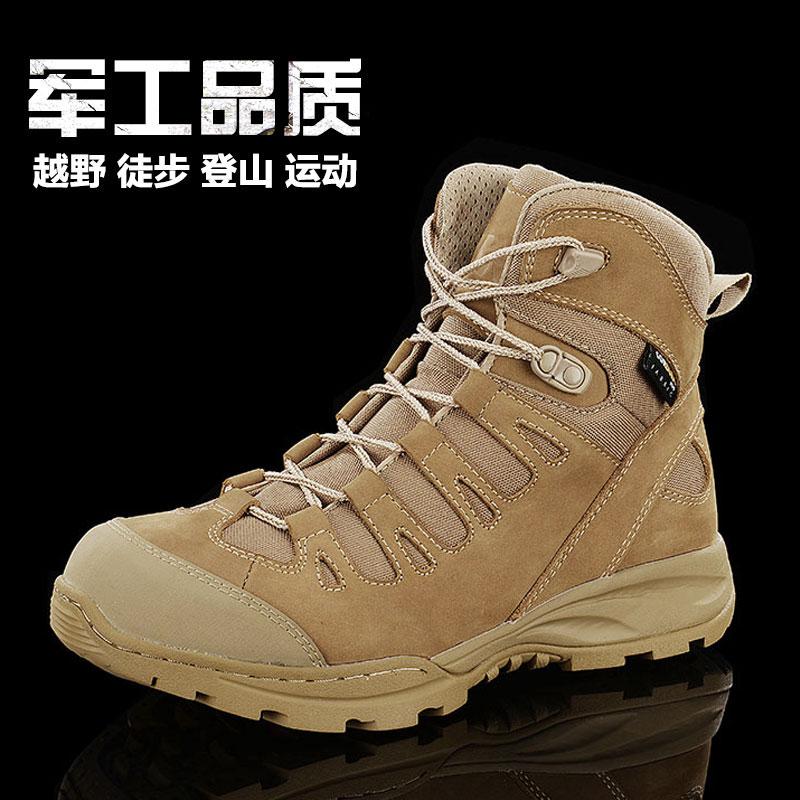 登山靴511靴子男超轻特种兵鞋cqb作战防滑防水战术军靴陆战靴