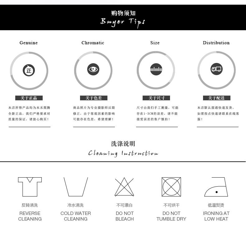 Quốc gia gió cloak bảy điểm tay áo Lanting thứ tự retro quần áo chống nắng áo khoác Hanfu Tang phù hợp với áo gió kimono robes nam