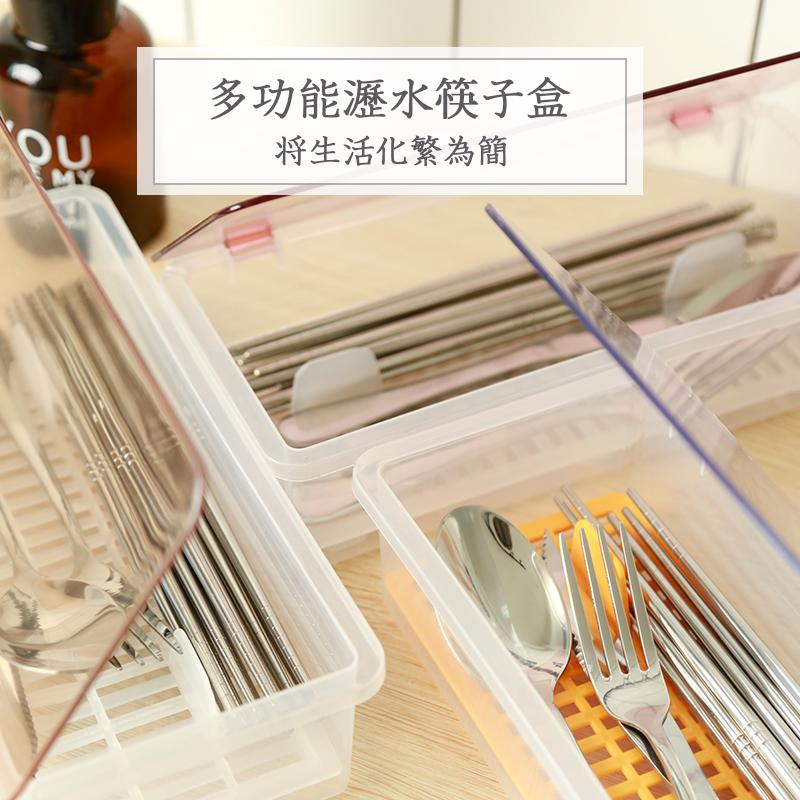 Đũa đũa đũa hộp đũa giá thùng nhựa ống hút thìa và dĩa với nắp cống khay bộ đồ ăn lưu trữ hộ gia đình