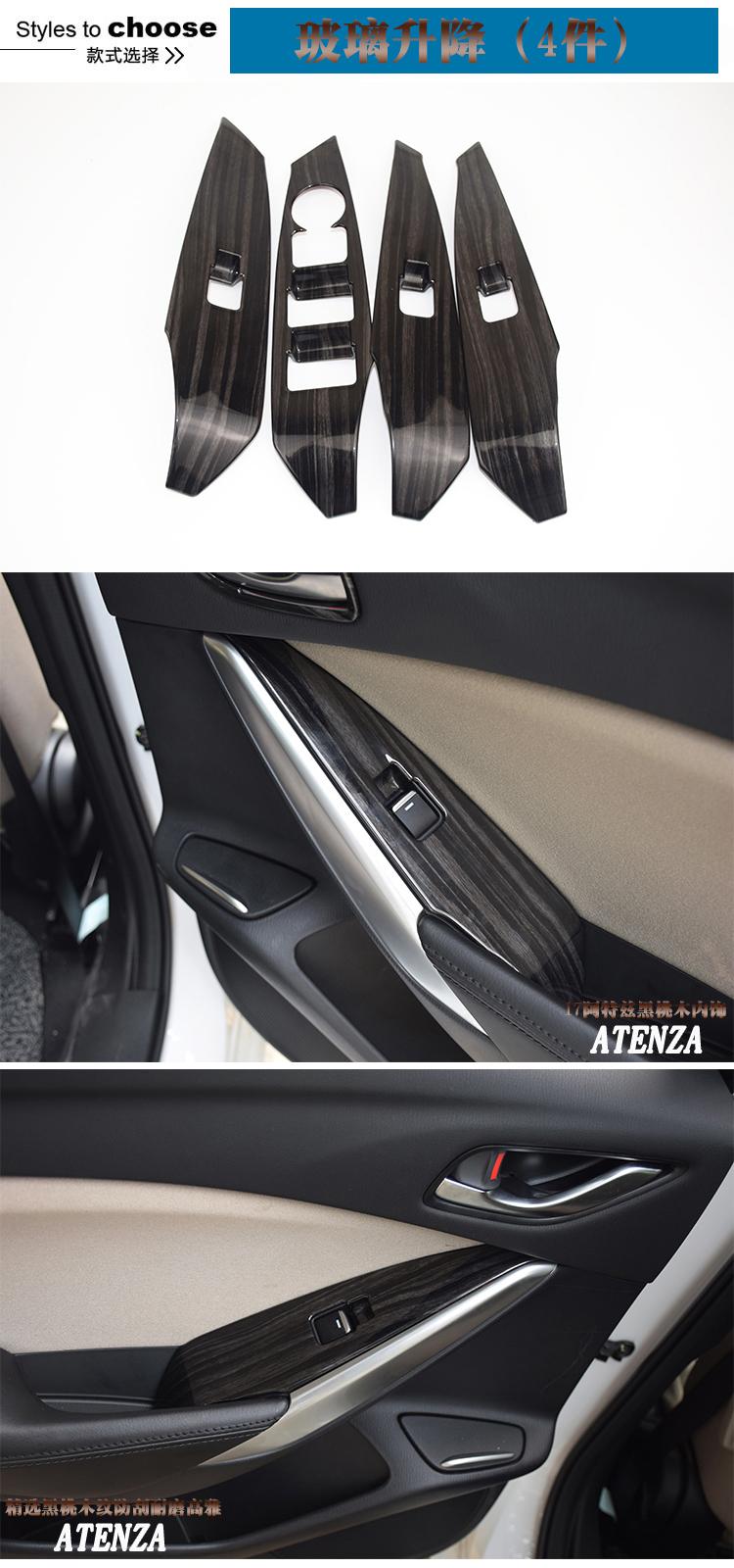 Bộ trang trí nội thất Mazda 6 2017-2019 - ảnh 4