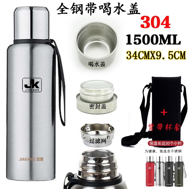 Drinking Water All Steel 1500ml + Cup Sets (new)