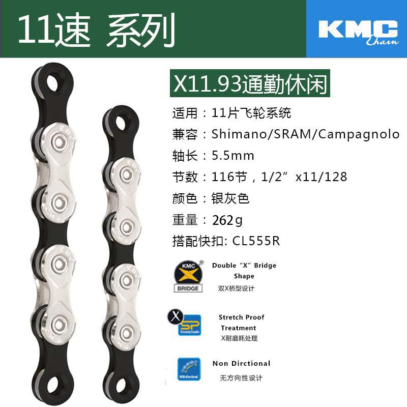 [X11.93银] серый