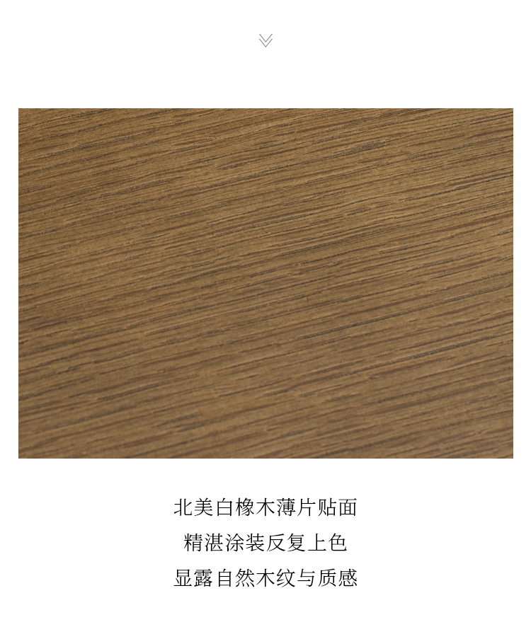 101051-书桌(浅褐色)-4_09.jpg
