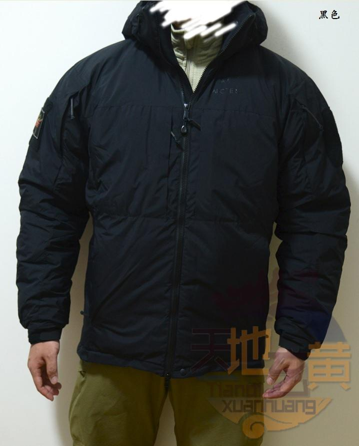 2a7cffced5 USD 858.13] LEAF Cold WX Jacket SV bird army guide level windproof ...