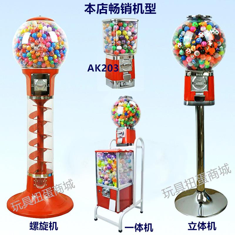螺旋扭蛋机小卖部超市自助售货弹力球扭蛋玩具一元两元投币机