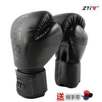 ZTTY путешествие взрослого бокса перчатки Санда перчатки детские мужские и женские Учебные мешки с песком Муай Тай профессиональный боевой бой