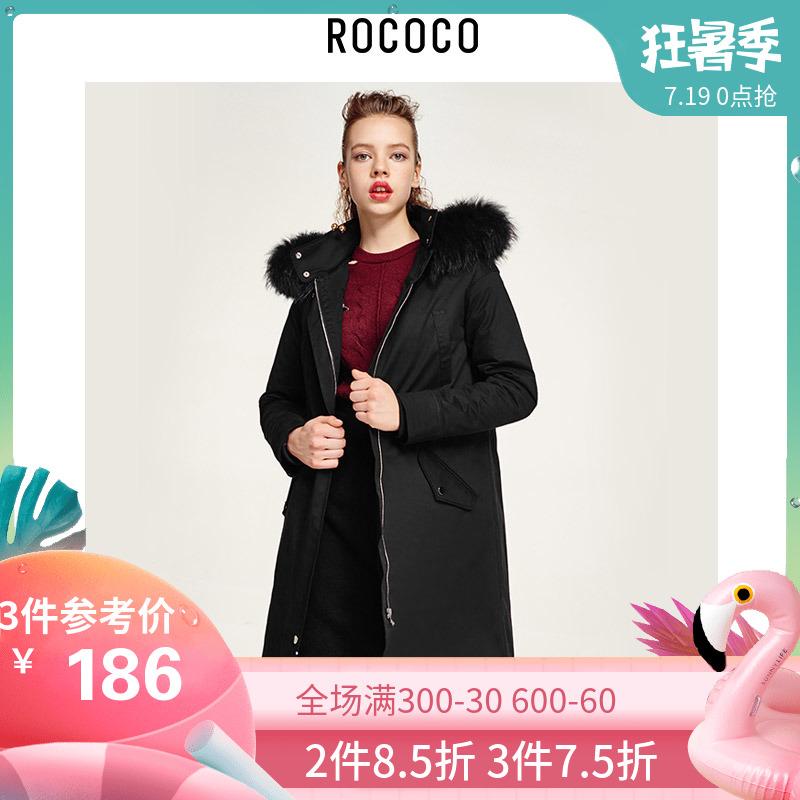 洛冬装貉子新款时尚可拆卸可可大毛领棉服女中长款a冬装棉衣