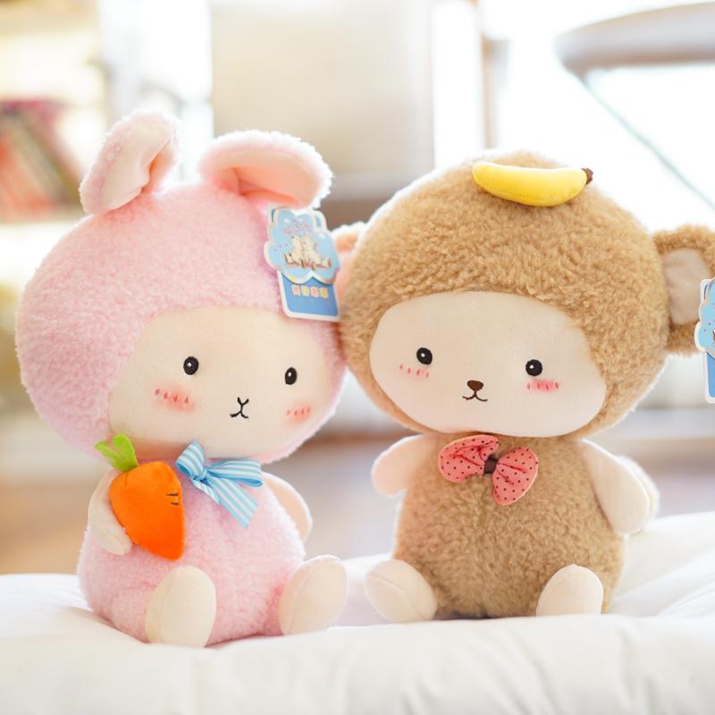 可爱兔兔猴子森林动物公仔毛绒玩具宝宝安抚玩偶儿童女孩生日礼物