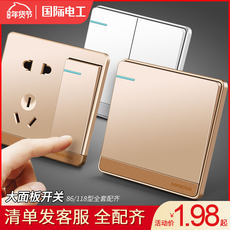 IEC 86 concealed household wall socket switch panel a double control with a five-hole outlet
