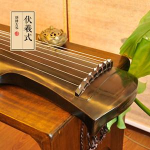 颂扬古琴 老杉木古琴 精美初学古琴练习琴 伏羲式古琴 购1赠8