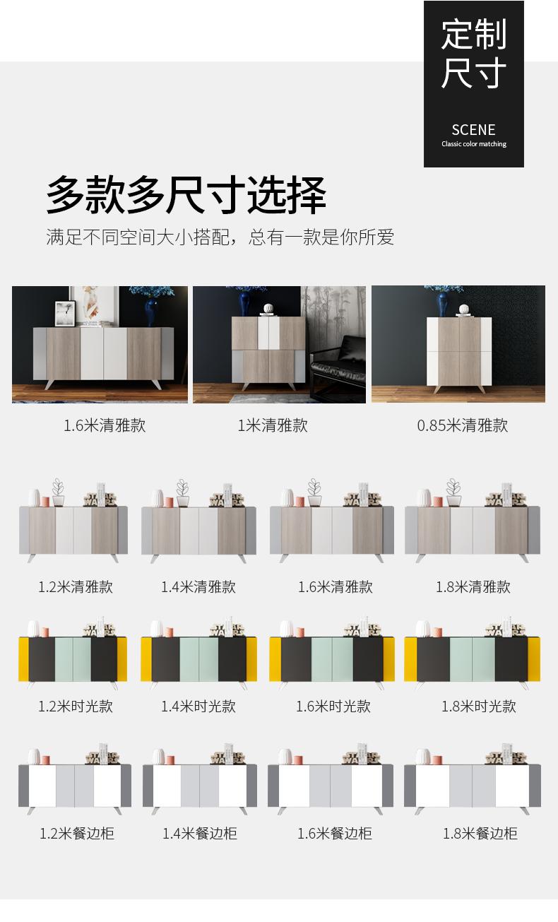 餐边柜优化20.18_03.jpg