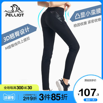 Percy and outdoor quick-drying pants women summer sports quick-drying pants thin section stretch hiking hiking pants breathable trousers