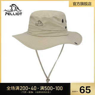 Percy fishing and outdoor sports men and women sun hat summer sun hat folding hat UV protection