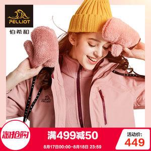 【买2减1】法国PELLIOT冲锋衣男女三合一秋冬情侣防水两件套抓绒