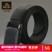 Bo Xi và ngoài trời vành đai nam giới và phụ nữ không có kim loại thanh niên vành đai vải tập thể dục chiến thuật mượt khóa nylon quần vành đai
