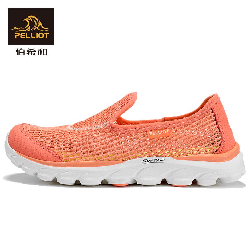 法国伯希和户外休闲鞋男女运动鞋营地鞋徒步柔软透气健步跑步鞋