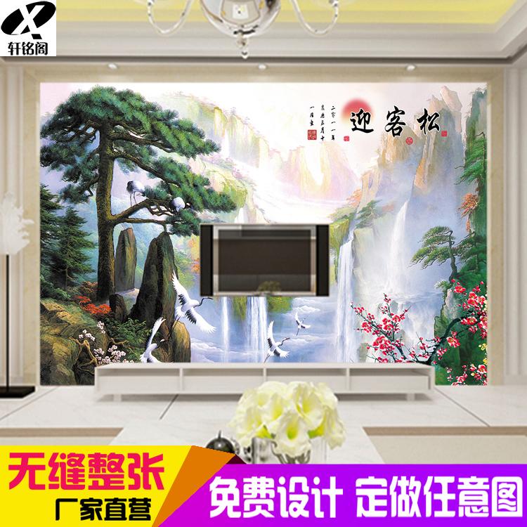 电视背景墙纸客厅卧室中式壁纸3d立体壁画影视墙奢华浮雕福字墙布
