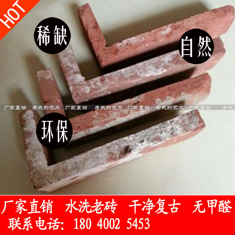 Usd 5 22 Decorative Old Culture Brick Red Brick Leather Red Old