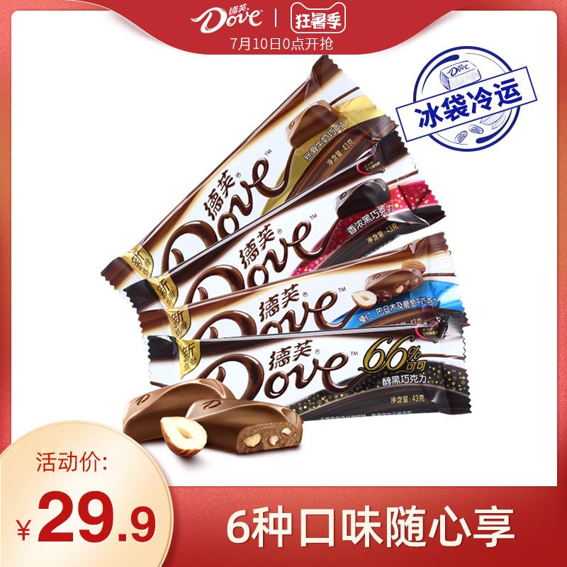 德芙巧克力43g*4塊6口味可選牛奶黑白巧克力果仁排塊散裝批發喜糖,降價幅度33.6%