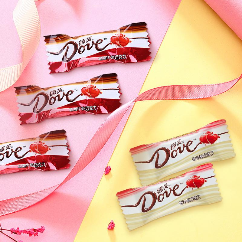 Dove 德芙 巧克力 2斤装 天猫优惠券折后¥83.9包邮(¥103.9-20)丝滑牛奶、香浓黑巧可选