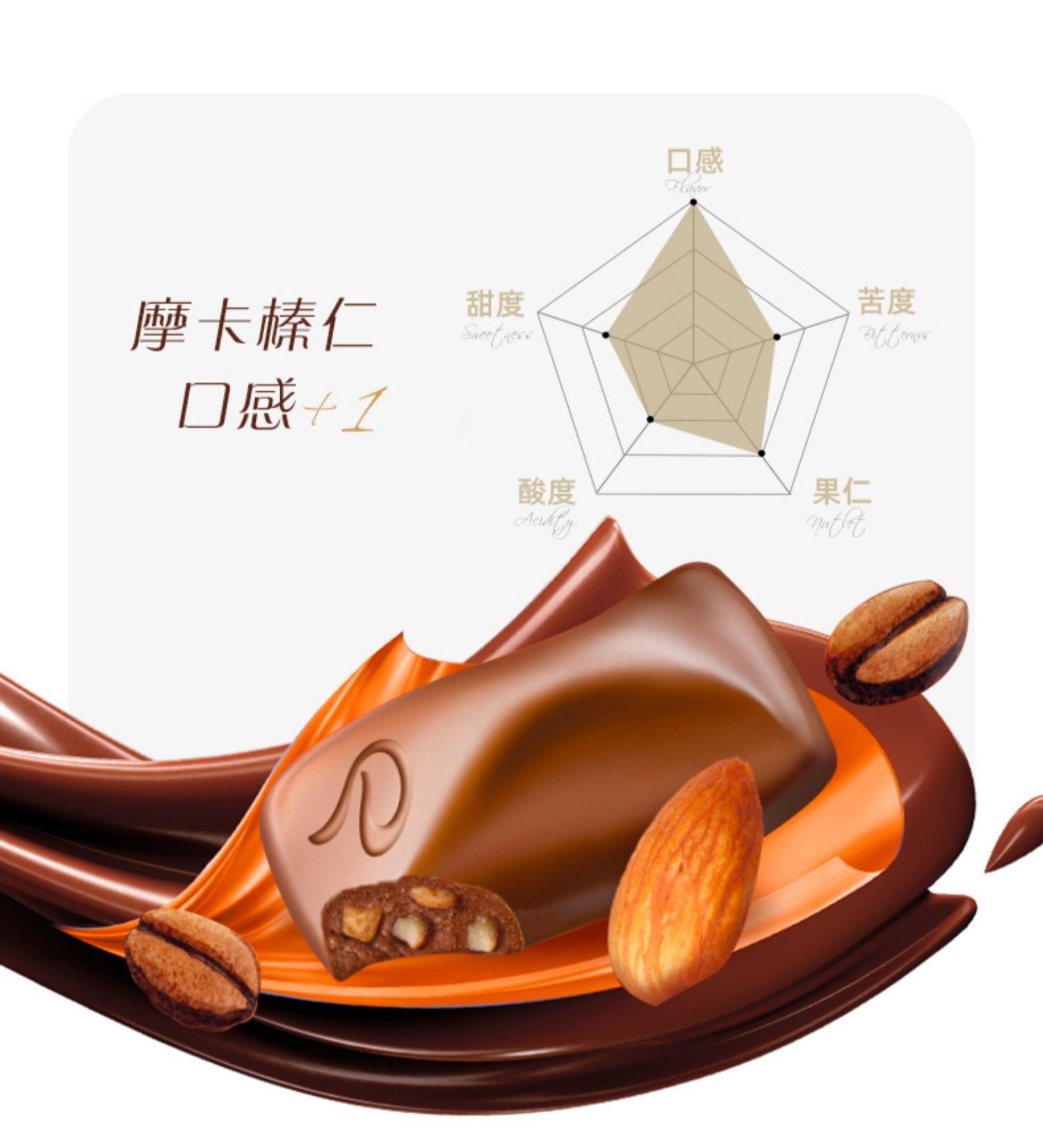【德芙】巧克力两碗装零食礼盒装