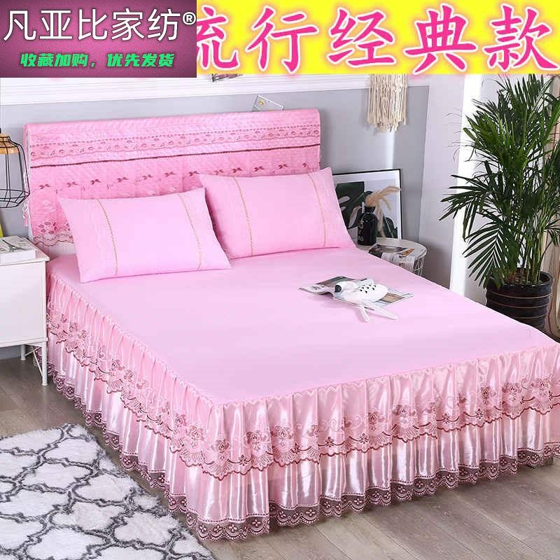 Mùa hè ren giường trải giường ren váy ba mảnh giường mùa hè nhóm giường 1,8m đầu giường che đầu gối - Váy Petti