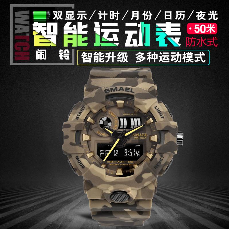 Đồng hồ đeo tay thể thao ngoài trời ngụy trang thể thao đôi chống nước cho thấy những người đàn ông và phụ nữ đam mê quân sự để tồn tại - Giao tiếp / Điều hướng / Đồng hồ ngoài trời