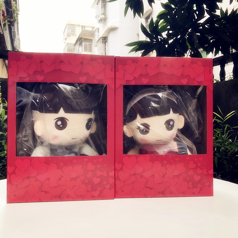 Boy And Girl Couples (gift Box)