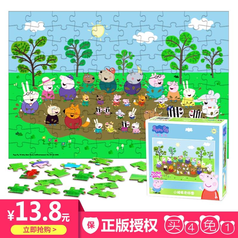 100片小猪佩奇卡通拼图儿童益智力玩具宝宝早教男女孩3-5-6-7-8岁