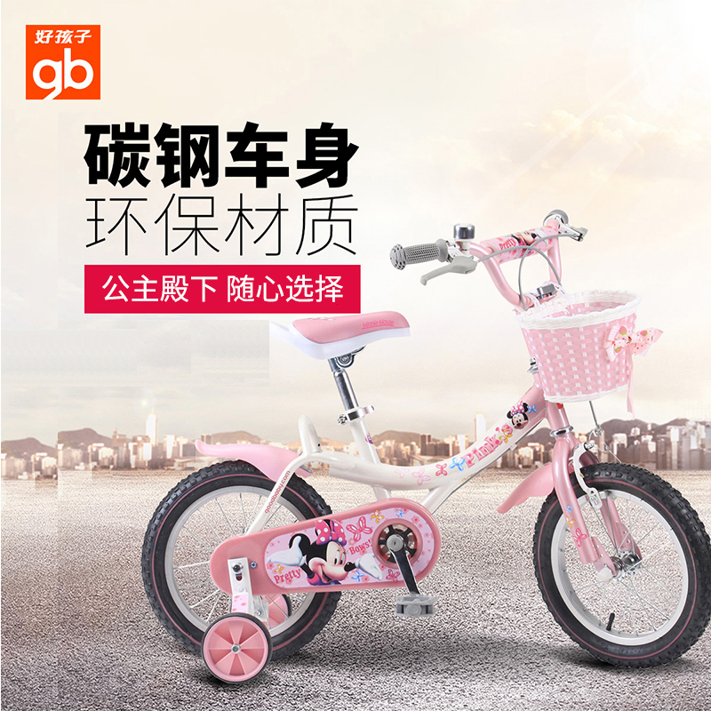 gb good child children bicycle 3 years old 2-7 years old baby stroller  child girl bicycle 12 14 16 inch