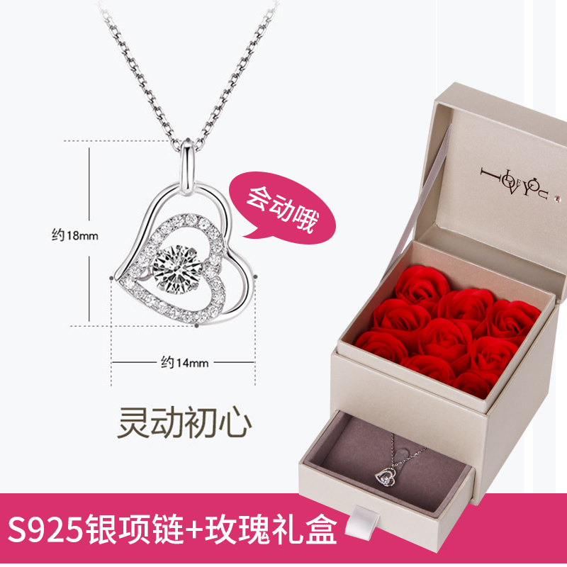 Color Classification Early Heart White Rose Gift Box Gold Pink Blue Only