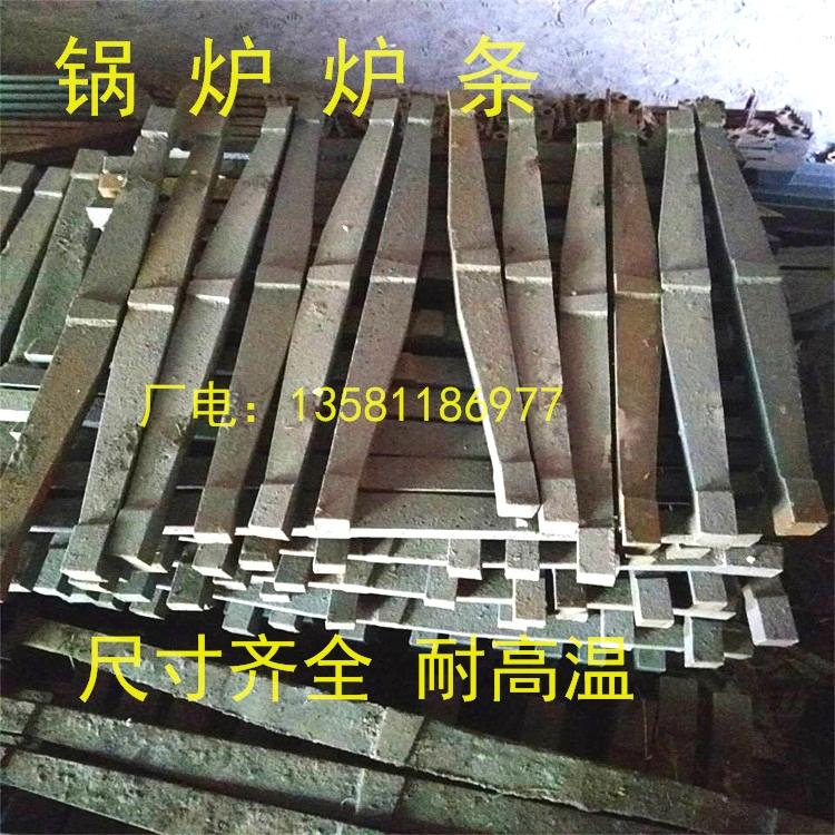 USD 8.07] Factory sales boiler square grate circular grate single ...