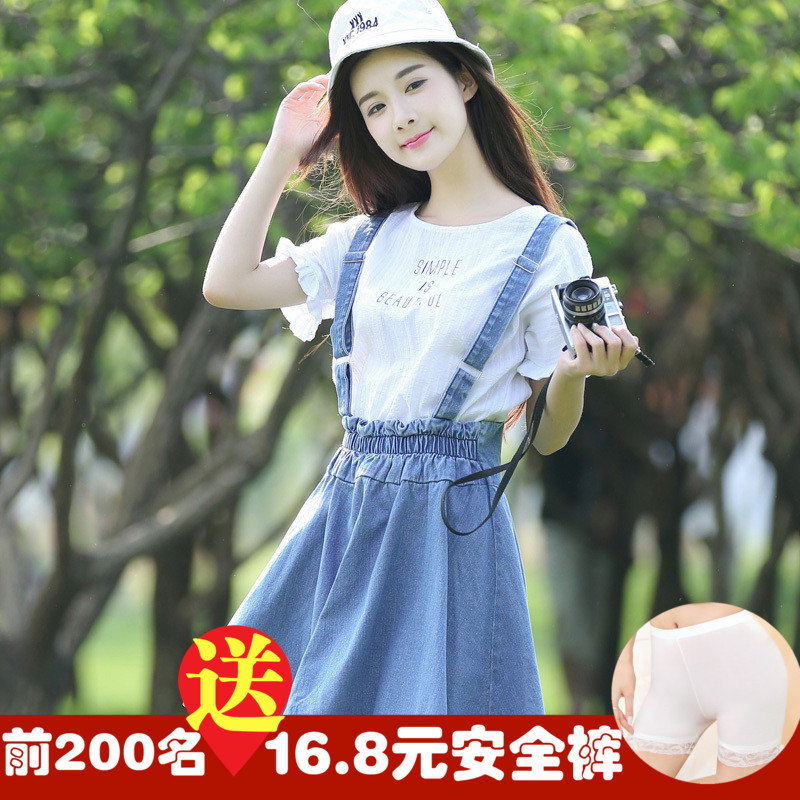 2019新款13岁套装14夏装15裙子少女16连衣初中12大童17学生装女孩