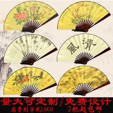 Folding fan Chinese wind double-sided classical craft dance daily use and wind blank cloth gift fan fan customization