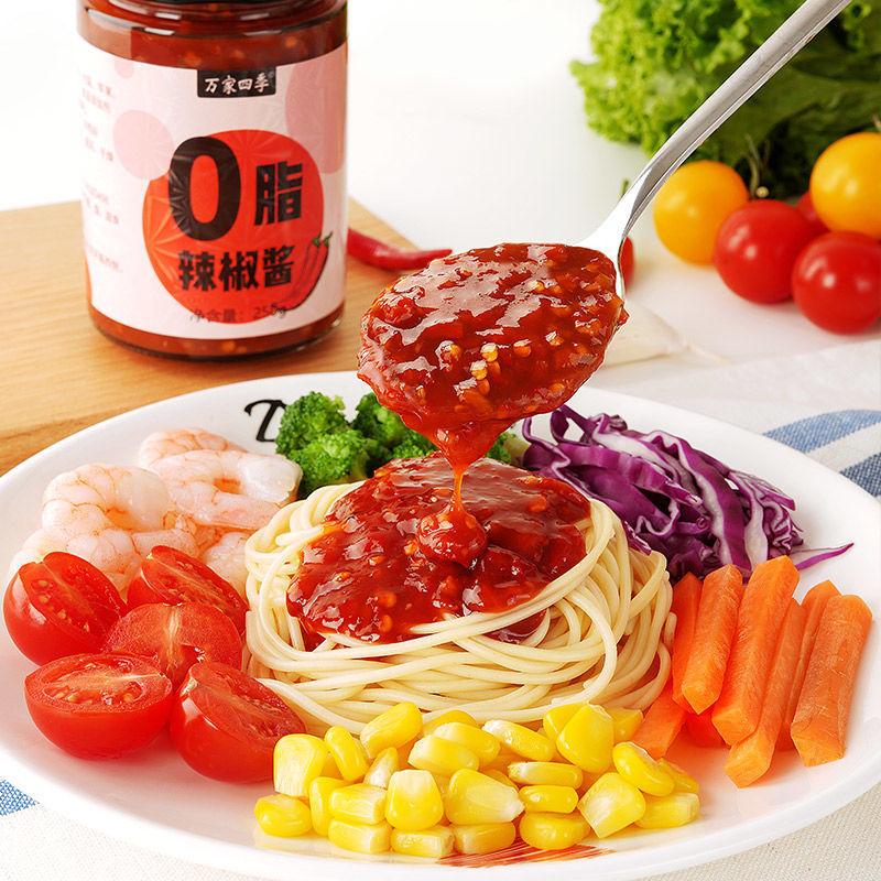 0脂肪辣椒酱新鲜苹果蒜蓉零健身轻食